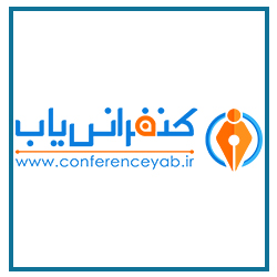 https://www.conferenceyab.ir